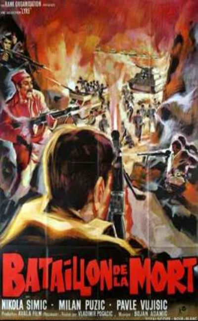 Bataillon de la mort (1964)
