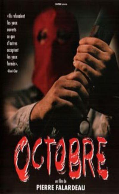 Octobre (1996)