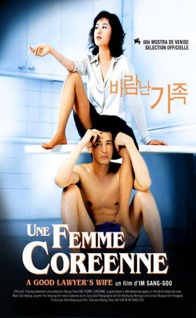 Une femme coréenne (2005)