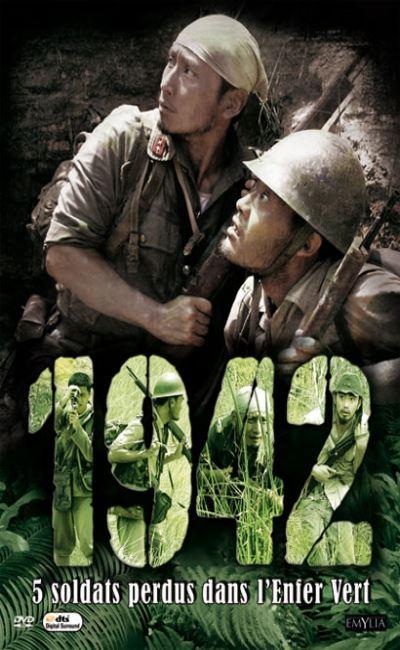 1942 (2009)