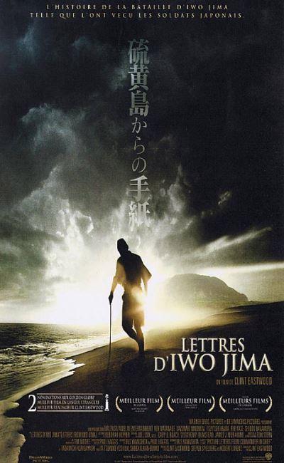 Lettres d'Iwo Jima (2007)