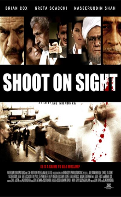 Shoot on sight (tir à vue) (2009)