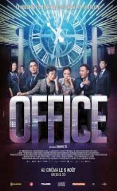 Office (2017)
