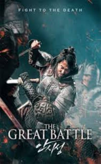 The great battle (2019)