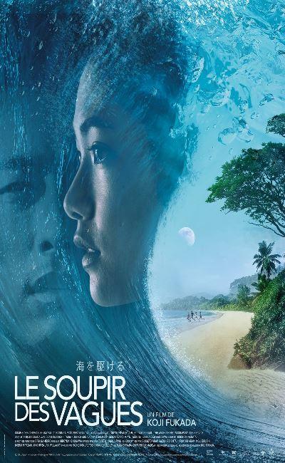 Le soupir des vagues (2021)