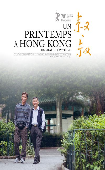 Un printemps à Hong Kong (2019)